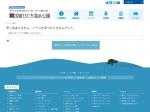http://hitachikaihin.jp/access/detour_route.html