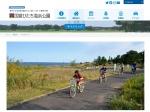 http://hitachikaihin.jp/spot-guide/cycling.html