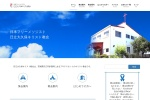 Screenshot of hitachiokubo.org