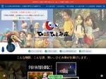 Screenshot of hitomiza.com