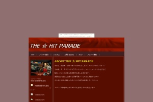 THE ☆ HIT PARADE