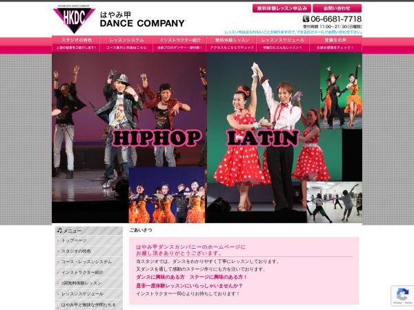 Screenshot of hk-dance.com