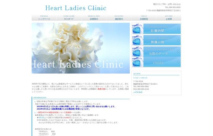 Screenshot of hlc.d.dooo.jp