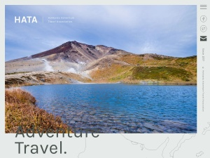 Hokkaido Adventure Travel Association