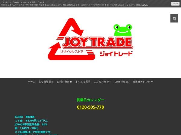http://hokkaido-kaitori.com