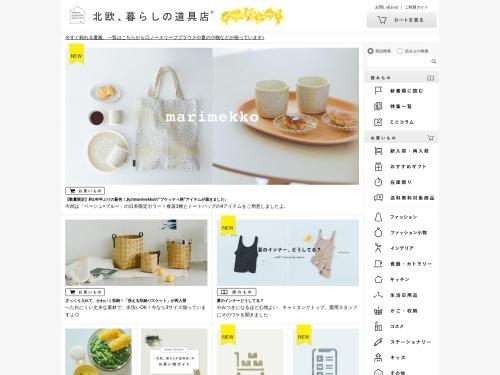 http://hokuohkurashi.com/