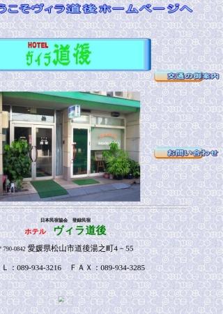 http://home.e-catv.ne.jp/i-harada/