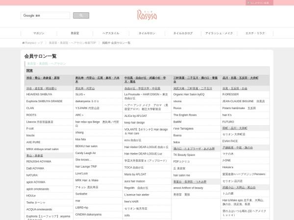 Screenshot of home.rasysa.com