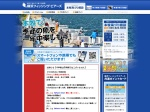 http://honmoku.yokohama-fishingpiers.jp/