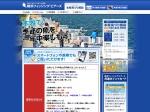Screenshot of honmoku.yokohama-fishingpiers.jp