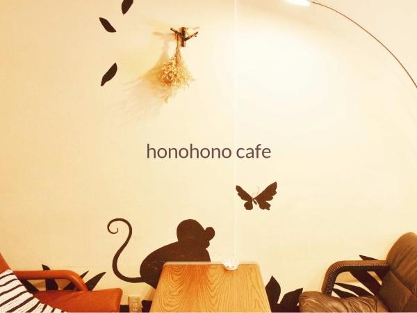 http://honohonocafe.com