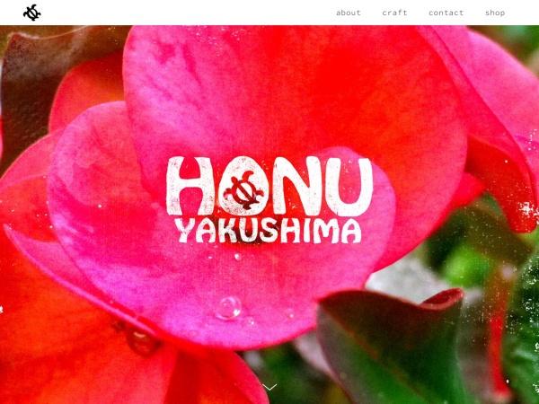 Screenshot of honu-yakushima.com
