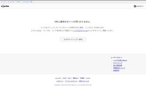 http://honyaku.nifty.com/chinese/