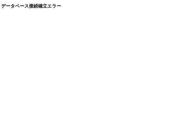 Screenshot of horiikaikei.jp