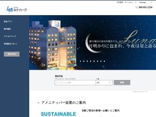 http://hotel-lunapark.com/