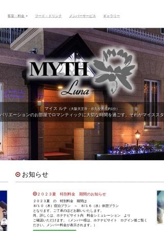 http://hotel-myth.jp/luna/index.html