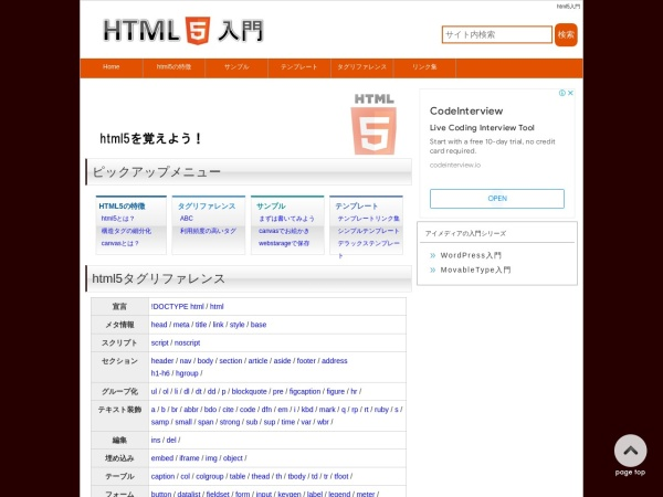 http://html5.imedia-web.net/