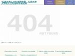 http://human.cc.hirosaki-u.ac.jp/kokugo/newmanual/top.html