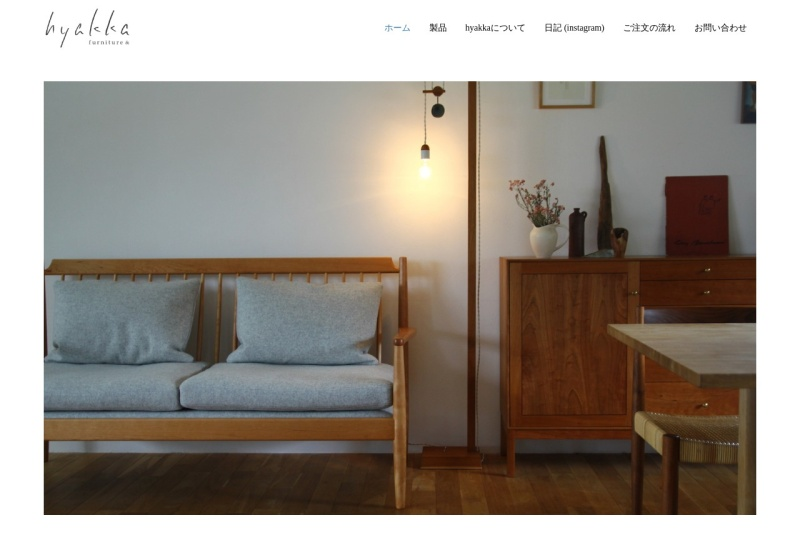 Screenshot of hyakka-furniture.com