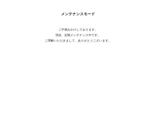 Screenshot of hyakkaten.jp