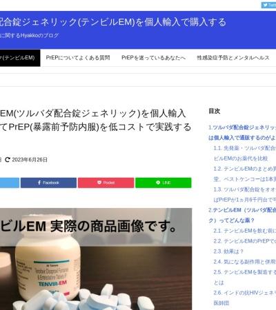 Screenshot of hyakko.jp