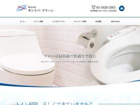 http://i-sunriva.com/