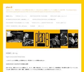 中野Live Space plan-B