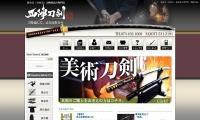 Screenshot of iaito.net