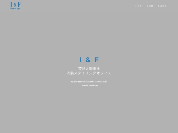 Screenshot of iandf-company.jp