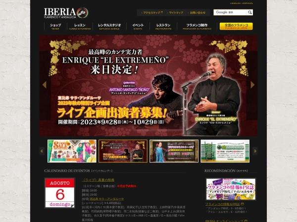 http://iberia-j.com