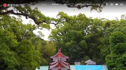 Screenshot of ibusukijinsha.com