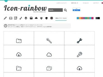 http://icon-rainbow.com