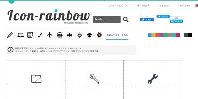 Screenshot of icon-rainbow.com