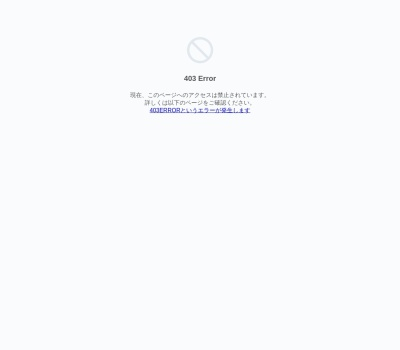 Screenshot of iconhoihoi.oops.jp