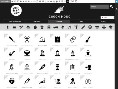 http://icooon-mono.com