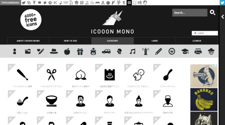 Screenshot of icooon-mono.com