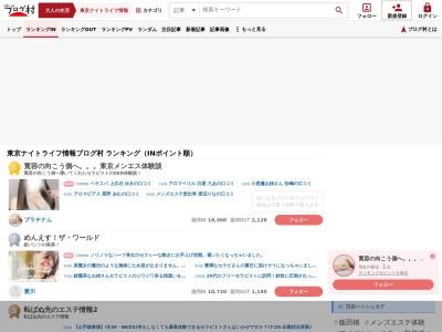 http://idspa.tokyo/