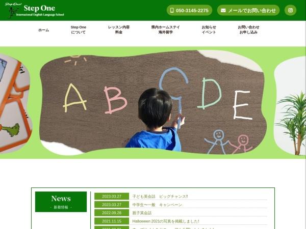 Screenshot of iels-step1.com