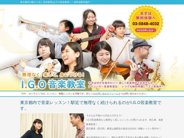 http://igomusic.jp/ms/index.html