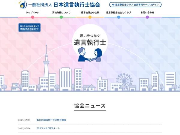 http://igon.co.jp/
