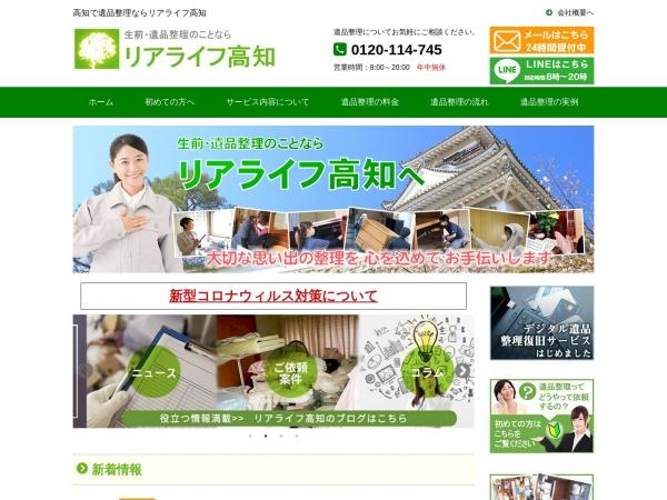 Screenshot of ihinseiri-kochi.jp