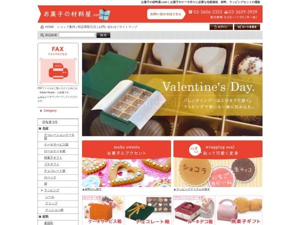 Screenshot of iidasyouji.co.jp