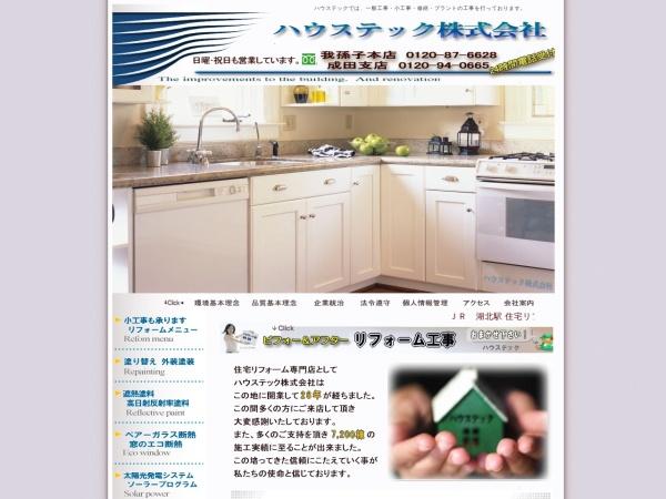 Screenshot of iiseikatsu.info