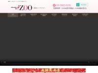 http://ikebukuro-zoo.com/