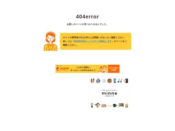 Screenshot of ikeda.ryoumakun.com