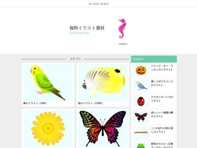 http://ikimono-sozai.info
