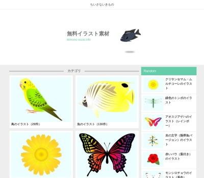 Screenshot of ikimono-sozai.info