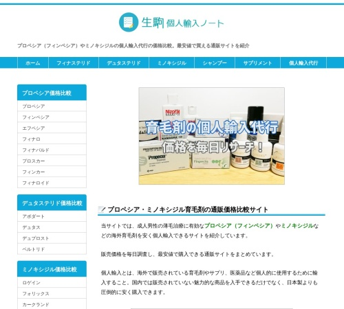 http://ikoma36-park.jp/