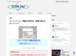 http://ikoma360.official.jp/blog/streetview-embed/