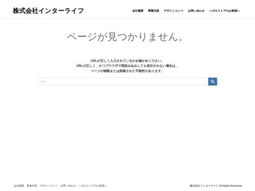 Screenshot of il-info.jp